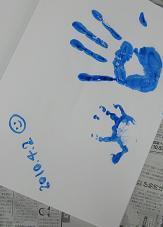 絵本を幼児に読み聞かせるブログ-100411
