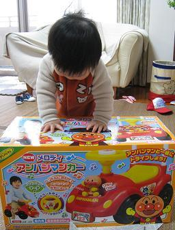 絵本を幼児に読み聞かせるブログ-100417-1