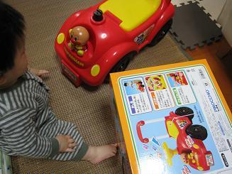絵本を幼児に読み聞かせるブログ-100417-2