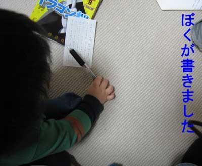 絵本を幼児に読み聞かせるブログ-100509