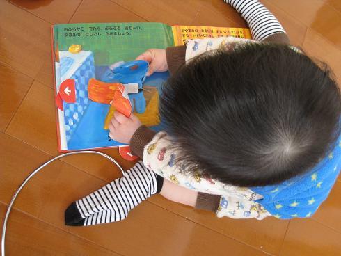 絵本を幼児に読み聞かせるブログ-100215