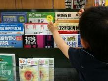 絵本を幼児に読み聞かせるブログ-本屋