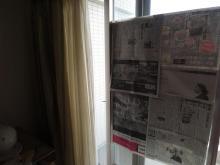 絵本を幼児に読み聞かせるブログ-窓に新聞