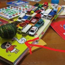 絵本を幼児に読み聞かせるブログ-車2